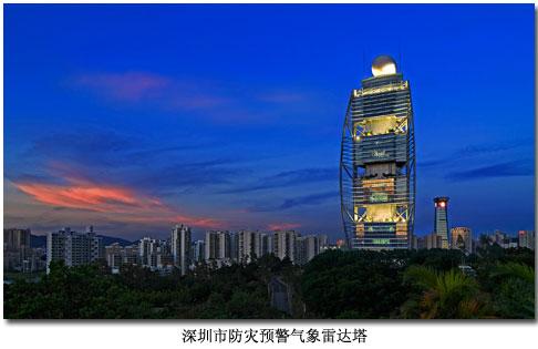 渥太华天气预报_深圳市气象局简介 - 关于我们 -中国天气网